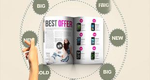 پروژه مجله افتر افکت In Magazine